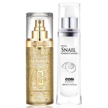 【CONI】黃金全能活力保濕水凝露150ml+coni beauty 蝸牛修護乳液60ml