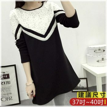 WOMA-X773韓款蕾絲拼接修身洋裝(黑)WOMA中大尺碼洋裝X773