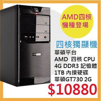 華碩平台 | DIY組裝PC AMD A8-7600 獨立顯卡 高速四核效能 電腦主機