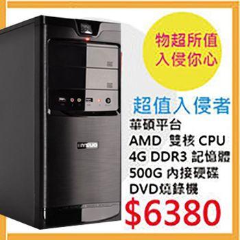 華碩平台 | DIY組裝PC AMD  A4-5300  超值雙核心 電腦主機