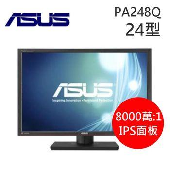 ASUS PA248Q 24吋AH-IPS 寬螢幕