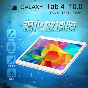 【dido shop】三星 Tab 4 10.1吋 T530 T531 T535 鋼化膜 平板保護貼 (NB045-3)