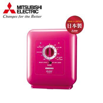 【MITSUBISHI】AD-E203TW 日本製 粉紅色 銀奈米抗菌靴子乾燥烘被機