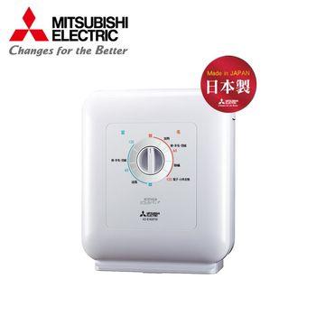【MITSUBISHI】AD-E103TW 日本製 白色 銀奈米抗菌烘被機