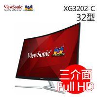 ViewSonic 優派 XG3202 ^#45 C 32型零閃頻抗藍光技術 VA曲面電競
