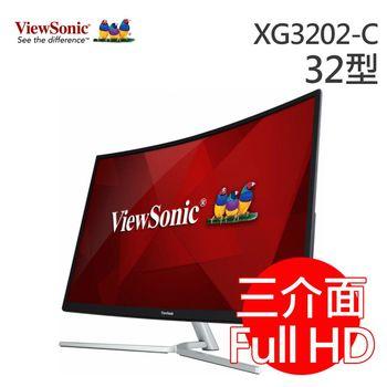 ViewSonic 優派 XG3202-C 32型零閃頻抗藍光技術 VA曲面電競液晶螢幕