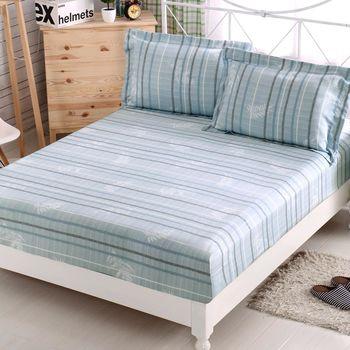 《HOYACASA綠光頻率》特大親膚極潤天絲床包枕套三件組