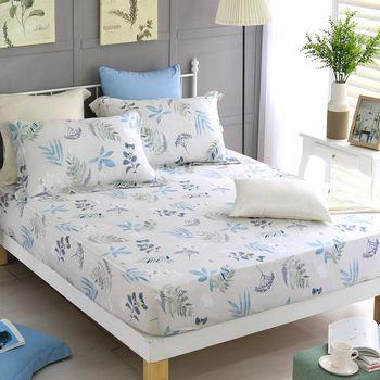 《HOYACASA漫步莊園 》特大親膚極潤天絲床包枕套三件組