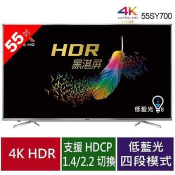 BenQ明基 55吋 4K HDR 護眼護眼低藍光LED液晶顯示器+視訊盒 4K大型液晶電視  (55SY700)