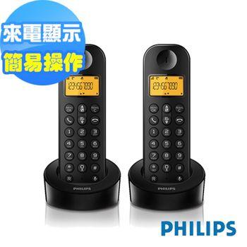 《福利品》【PHILIPS 飛利浦】數位子母無線電話機 D1202B/96