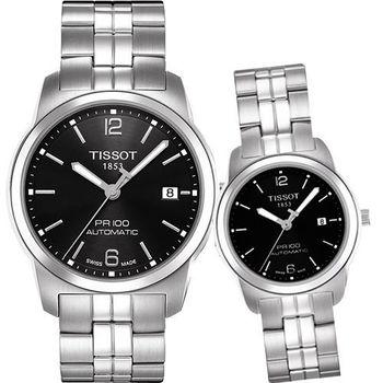TISSOT PR100 都會情人機械對錶-黑 T0494071105700+T0493071105700