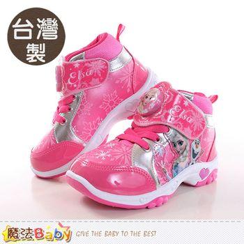 魔法Baby 女童鞋 台灣製冰雪奇緣正版閃燈高筒運動鞋~sa74403