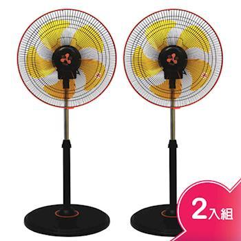 【伍田】16吋超廣角循環涼風扇(二入組) WT-1611