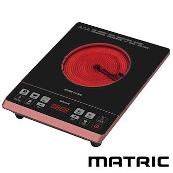 集購-松木MATRIC-黑晶調控電陶爐(不挑鍋具)玫瑰金(MG-HH1207)
