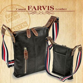 【FARVIS】日本品牌 牛皮 斜背包 B5 側背包 輕量 都會雅痞 皮革包【3-077】