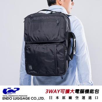 【FARVIS】日本機能包 背包 電腦後背包 B4 直式 可擴充容量 公事包 男女用推薦款【2-603】