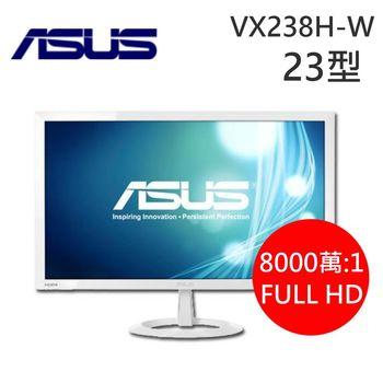 ASUS VX238H-W 23型LED寬螢幕