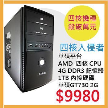 華碩平台 | DIY組裝PC AMD  X4-860K  高速四核效能 電腦主機