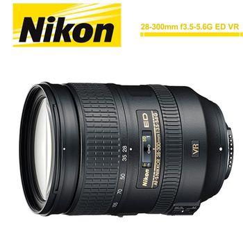 Nikon AF-S 28-300mm F3.5-5.6G ED VR (平輸)