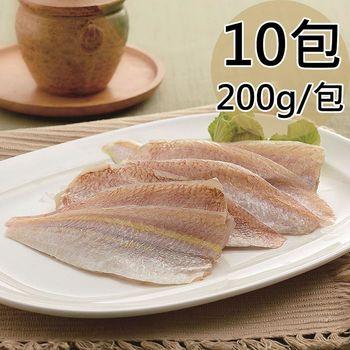 【天和鮮物】嚴選無刺金線魚片10包〈200g/包〉