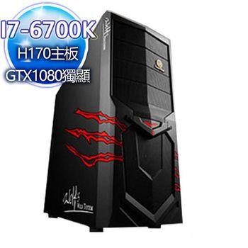 |華碩平台|魔甲神諭 I7-6700K四核 Intel 535 SSD/GTX1080獨顯桌上型電腦