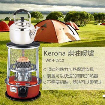 【韓國Kerona】戶外手提取暖爐 露營煤油暖爐/長效18小時