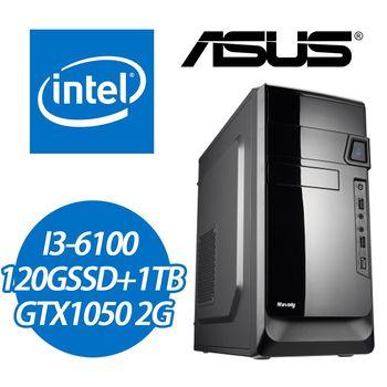 華碩平台|黑暗鬥士(I3-6100/華碩B150M-K/華碩DUAL-GTX1050-2G/8G DDR4/1TB+120G SSD)電競機