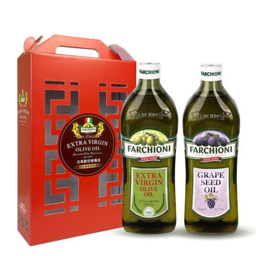 義大利【法奇歐尼】富貴禮盒-經典冷壓初榨橄欖油1000ml+莊園葡萄籽油1000ml