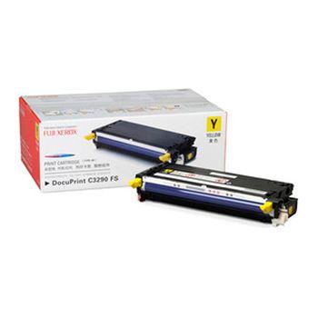《印象深刻3C》FujiXerox CT350570 黃色原廠碳粉匣