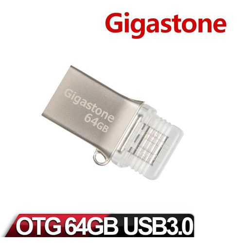 Gigastone 立達 U305A 64GB OTG隨身碟