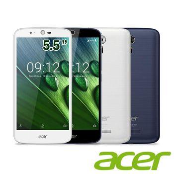 Acer Liquid Zest Plus 16G/2G 四核5.5吋 雙卡雙待 智慧型手機 -送玻璃保護貼+手機立架