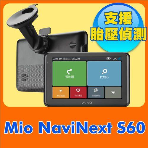 MIO NaviNext S60 動態預警聲控導航機 《支援胎壓偵測器送E01三孔+3M置物網+手機指環》