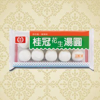 【雲端冰箱799】桂冠 花生湯圓(200g/盒)