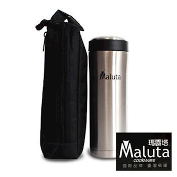 Maluta瑪露塔 高真空不鏽鋼保溫杯500ml(附皮套)