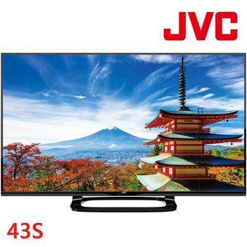 JVC 43吋低藍光 FHD LED連網液晶顯示器+視訊盒(43S)