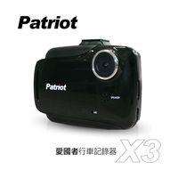 愛國者 X3 行車記錄器 178度超大廣角 F1.6大光圈 1080P 聯詠96650
