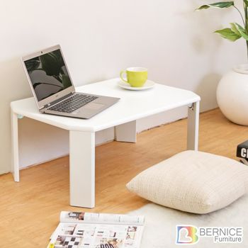 Bernice-簡約白色摺疊邊桌/小茶几/和室桌