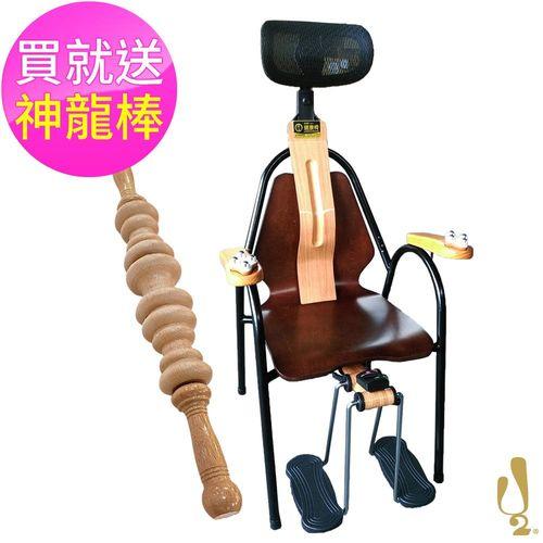 【U2】韓國首爾國際發明獎 升級版微運動健康椅 送神龍棒(專人到府安裝)