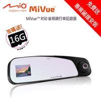 ~Mio~MiVue R50後視鏡行車記錄器 ^#95 送 藏線服務 ^#43 16G記憶