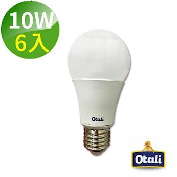 勝華 led 保固 一年 10W otali 圓鑽燈泡 台灣製造 LED球泡燈 (白光/黃光)- 6入