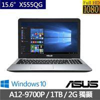 ASUS 華碩 X555QG ^#45 0021B9700P 15.6吋FHD AMD A