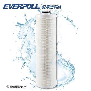 【EVERPOLL】愛惠浦 全戶濾淨專用濾芯/濾心 (FH-050)