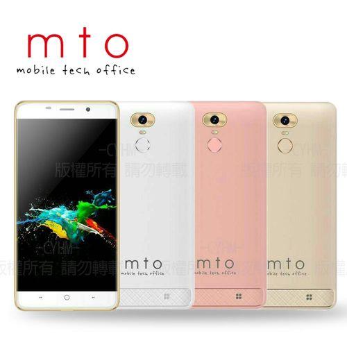 MTO D1 Plus 四核心5.5吋4G LTE智慧雙卡機 ※內附果凍套+玻璃保貼