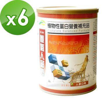 【 年節送禮暖心推薦 】 養氣人蔘素 800公克/罐 六罐裝組 Viogor Ginseng Nutrient