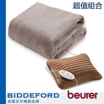 暖冬超值組【BIDDEFORD】可蓋可水洗恆溫雙人電熱毯OTD-T+博依定時舒心抱枕型HK48