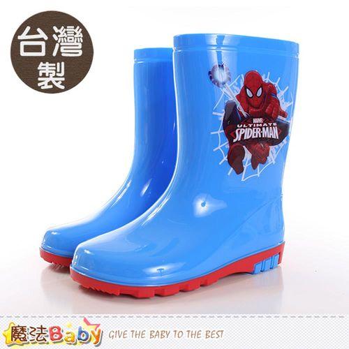 魔法Baby 雨靴 台灣製蜘蛛人正版男童雨鞋~sa69906