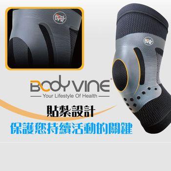 【Bodyvine束健】護膝-彈性貼紮(S-XXL)