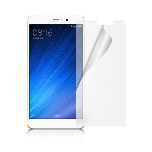 魔力 小米 5s Plus 5.7吋 高透光抗刮螢幕保護貼