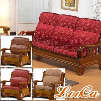LooCa 富貴全開式沙發坐靠墊(5入)多款任選