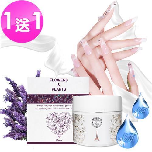 愛戀花草 玻尿酸+山羊奶保濕水潤 薰衣草護手霜( 100ML/兩瓶組 )